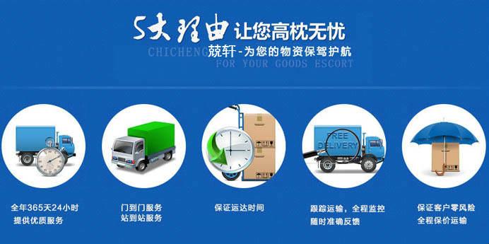 广州到太原物流专线-广州到太原物流价格