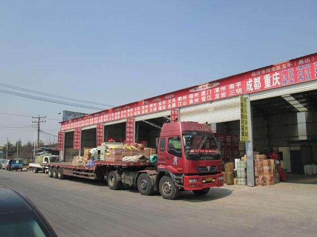 广州到邯郸物流专线-广州到邯郸物流几天到