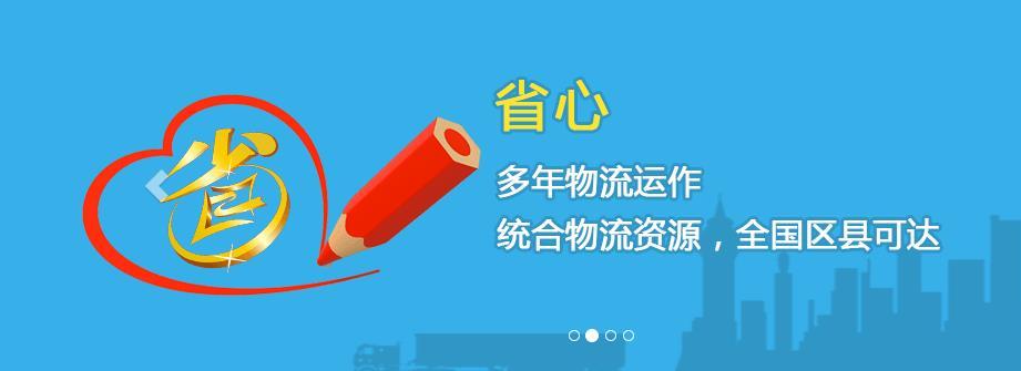 广州到吕梁物流专线-广州到吕梁物流最新报价
