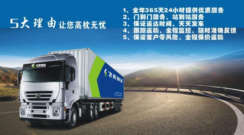 成都到那曲巴青县物流专线公司-成都到那曲巴青县物流价格多少