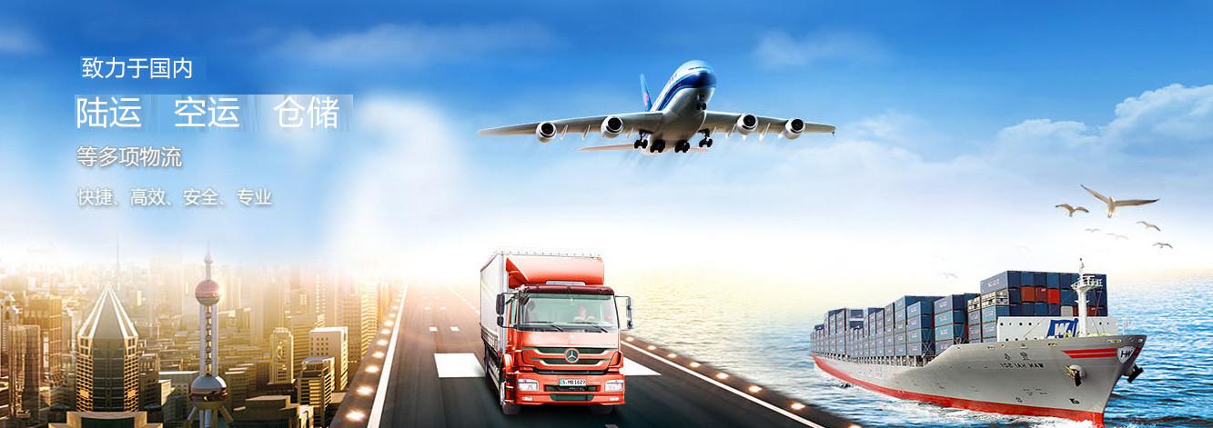 惠州到呼和浩特物流专线-惠州到呼和浩特物流公司多少钱一吨