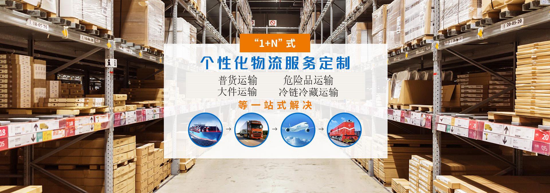 惠州到都匀物流专线-惠州到都匀物流公司哪家便宜