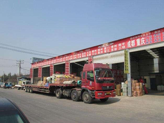 惠州到临汾物流专线-惠州到临汾物流公司几天能到