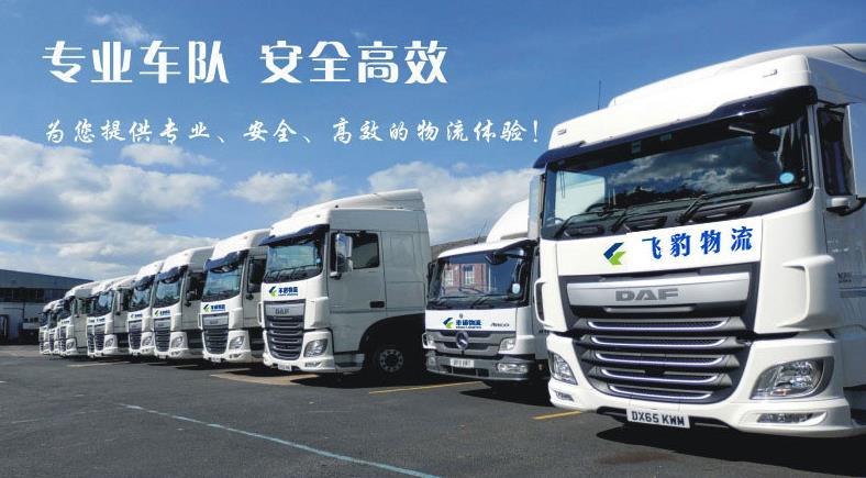 惠州到丽江物流专线-惠州到丽江物流公司价格多少
